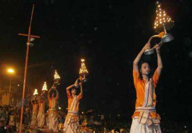 काशी यात्रा (Kashi Yatra)
